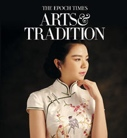 arts and tradition